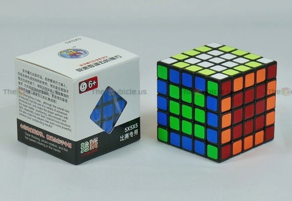 ShengShou 5x5 Mini (57mm)