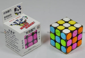 YJ Diamond Cube