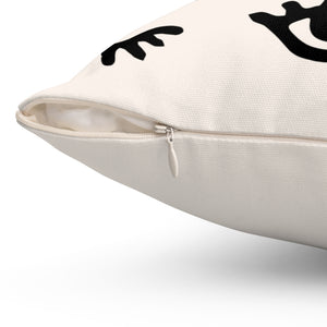 Obsession Eyelash Decorative Pillow