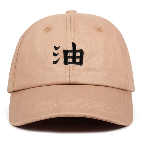 "JIRAIYA ""Hermit Sage"" Cap Luxury Embroidered"