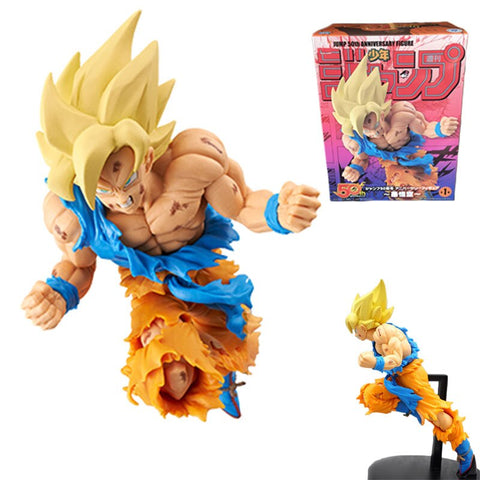 Super Saiyan Goku Dragon Ball Z Figurine *RARE* 18CM