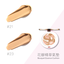 Load image into Gallery viewer, 花瓣精華氣墊 Bouquet Essence Cushion SPF 50+ PA+++