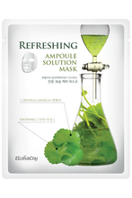 Load image into Gallery viewer, 積雪草保濕舒緩精華面膜(5片裝) Refreshing Ampoule Solution Mask (5pcs)