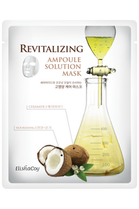 濃縮再生精華面膜 (5片裝) Revitalizing Ampoule Solution Mask (5pcs)