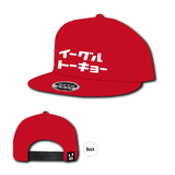 EAGLE KATAKANA CAP RED