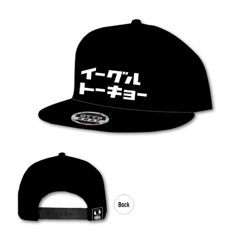 EAGLE KATAKANA CAP BLACK