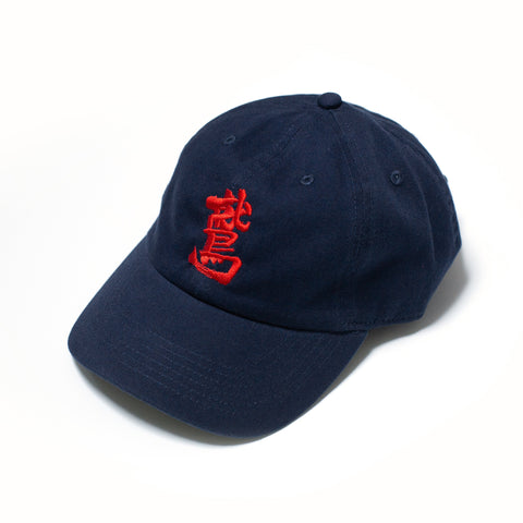 EAGLE WASHI TWILL CAP NAVY