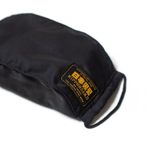 REUSABLE MASK TWILL BLACK