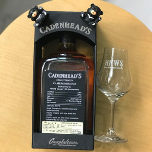 Cadenhead Cameronbridge 34YO 1984 (for HNWS Taiwan 13th Anniversary)
