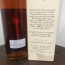"Load image into Gallery viewer, Trois Rivieres 1999 ""Oman"" Single Cask #61"