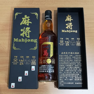 Mahjong Set Series (Joint Bottling by Spirits Salon, 威浪, Two More Glasses & Spirits Castle)