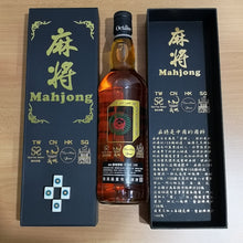 Load image into Gallery viewer, Mahjong Set Series (Joint Bottling by Spirits Salon, 威浪, Two More Glasses & Spirits Castle)