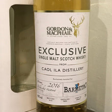 Load image into Gallery viewer, G&M Caol Ila 2004 11YO (bottled for Milano Whisky Festival 2016 & Bar Metro)