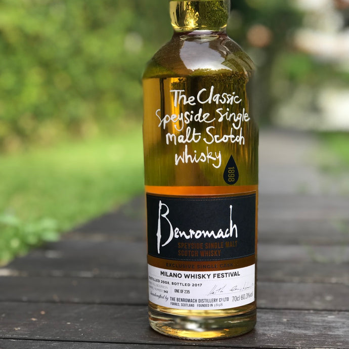 Benromach 9YO 2008 (for Milano Whisky Festival 2017)