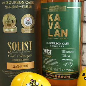 Kavalan Solist Ex-Bourbon (for HNWS)