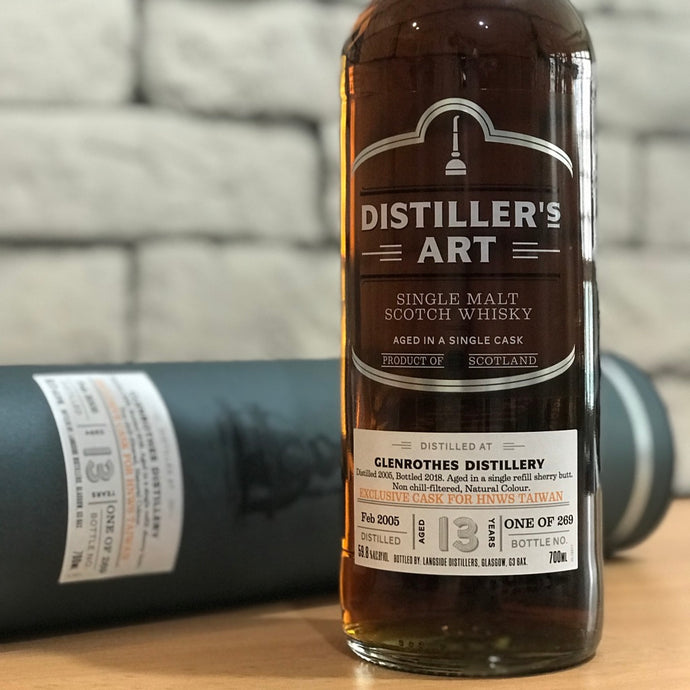 Distiller's Art Glenrothes 13YO 2005 (for HNWS Taiwan)