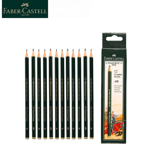 12Pcs Sketch Pencil Set Professional Sketching Drawing Set 2B to B F H HB Painting Art Supplies