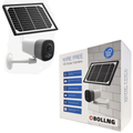 Wireless network solar camera WIFI surveillance camera Two-way voice HD night vision camera (1080P)