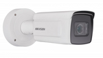 Hikvision DS-2CD7A65G0-IZHS 2MP DeepinView Varifocal Network Camera deep learning technology vehicle&face recognition