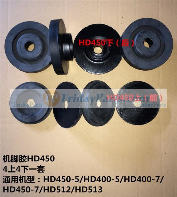 For Kato Excavator HD512 Engine Mounting Rubber Cushion Feet Bumper