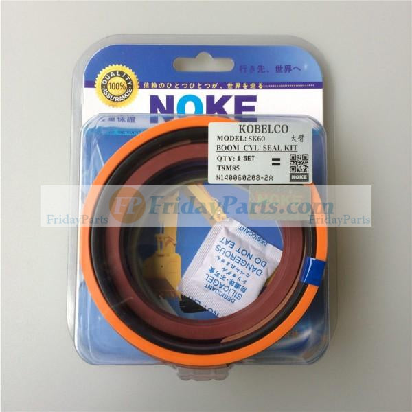 For Kobelco Excavator SK60 SK60-1 Boom Cylinder Seal Kit