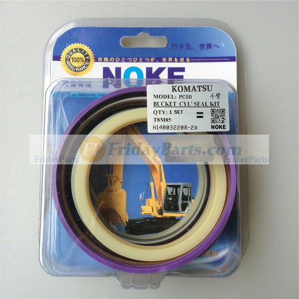 For Komatsu PC50UU-1 Bucket Cylinder Seal Kit