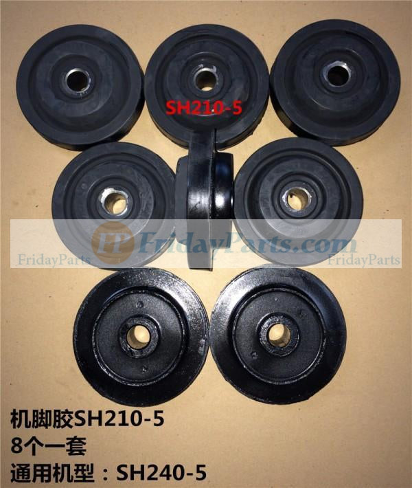 For Sumitomo Excavator SH210-5 Engine Mounting Rubber Cushion Feet Bumper