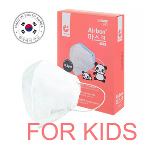 Kids Disposable Face Mask - Lana Beauty Academy
