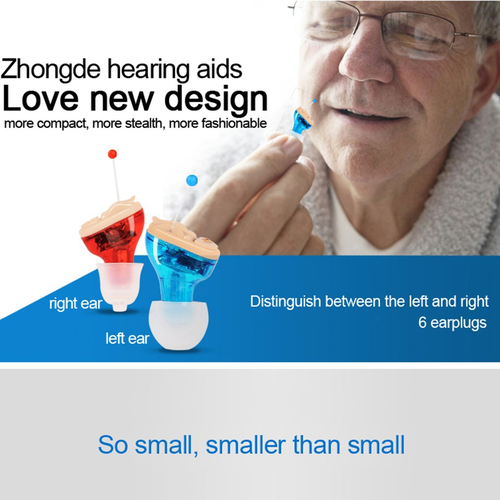 Noise Reduction Invisible Adjustable Hearing Aid Sound Voice Amplifier