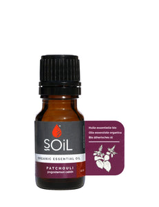 Organic Patchouli Oil (Pogostemon Cablin) 10ml