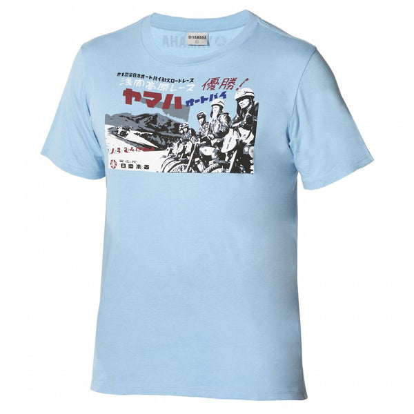 Legends Mount Fuji Ascent Race Men's T-Shirt (XXL)-Alf England