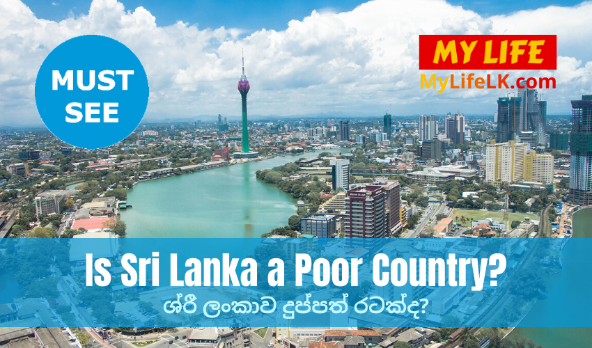 Is Sri Lanka a Poor Country?
