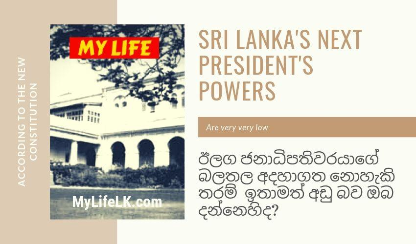 Do You Know That The Next President's Powers Are Very Limited? - My Life