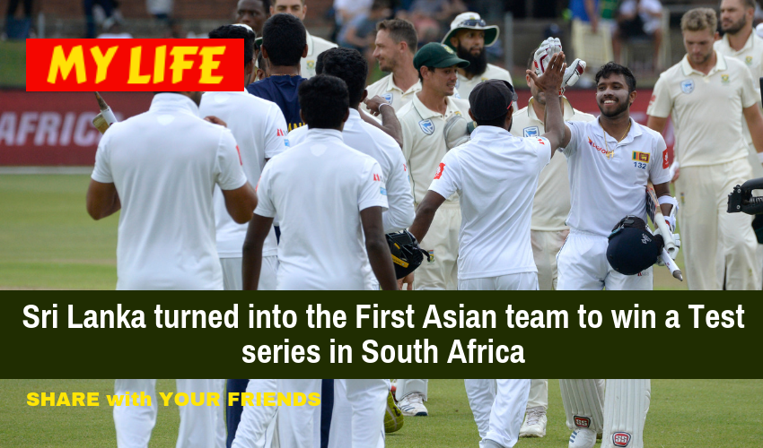 Sri Lanka's Noteworthy Success in South Africa has Cricket World Raving