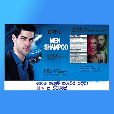(Retail & Wholesale) Men Women Unisex Hair Shampoo