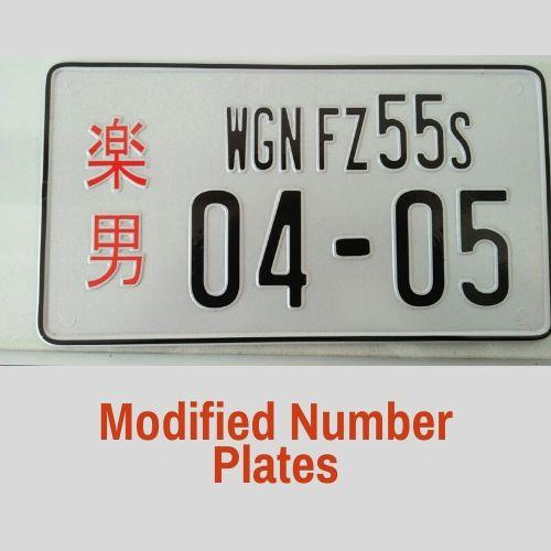 Car Other Vehicle Modified Number Plates by Suran Stickers - Suran Stickers - mylife-sa.myshopify.com