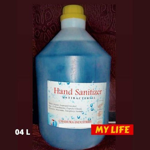 (Special Ad) Anti Germ Hand Sanitizer with Alcohol - My Life