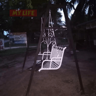 White Color Painted Metal Swing Chair - New Hiru Enterprises - My Life
