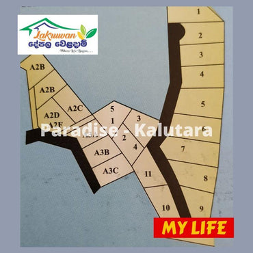 Paradise Kalutara Golden Lands by Lakruwan Property - My Life