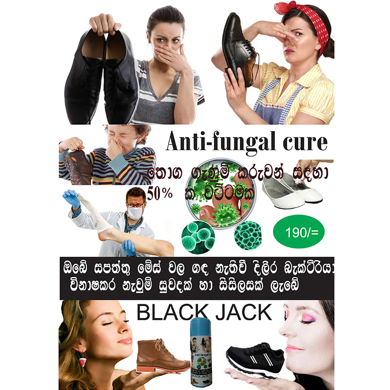 (Retail & Wholesale) Anti Fungal Black Jack Powder