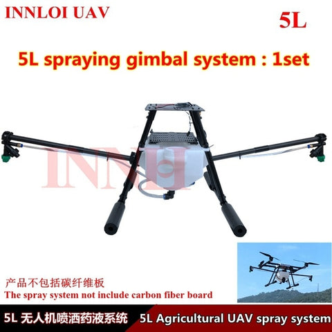 (Global Shop) Crop Dusting Agriculture Spraying Drone - My Life