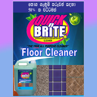(Retail & Wholesale) Quick N Brite Floor Cleaner - Cosmetics & Chemicals Holdings - mylife-sa.myshopify.com