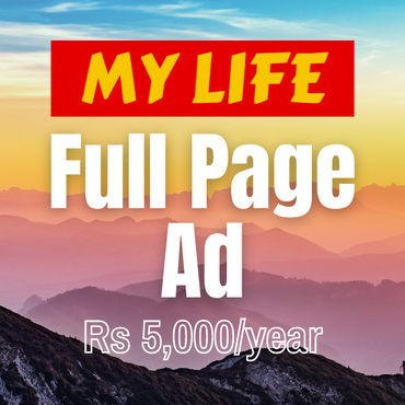 My Life LK Full Page Advertisement Payment