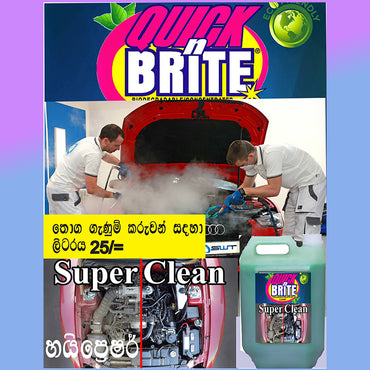 (Wholesale Only) Quick N Brite High Pressure Liquid