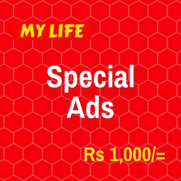 My Life Advertisement Payments - My Life  - mylife-sa.myshopify.com