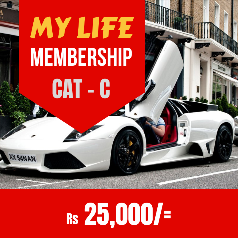 MY LIFE Membership CAT C