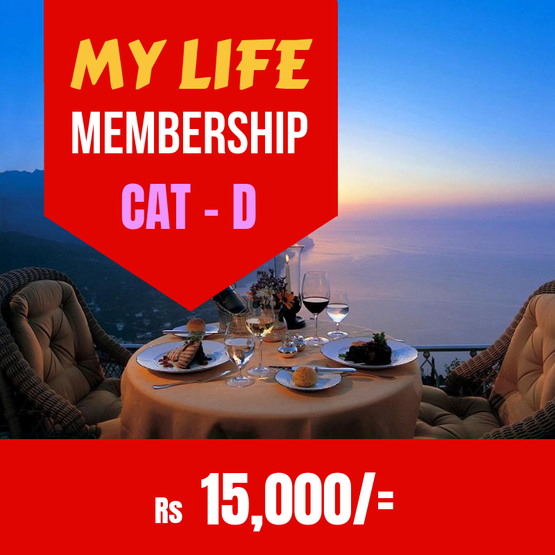 MY LIFE Membership CAT D
