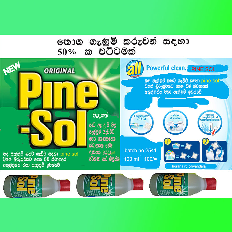 (Retail & Wholesale) Pinesol Stain Remover - Cosmetics & Chemicals Holdings - mylife-sa.myshopify.com