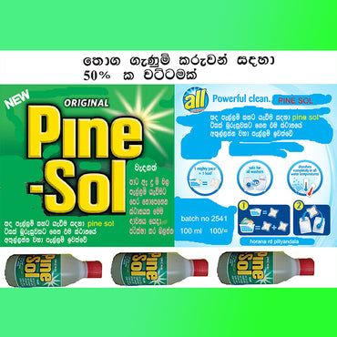 (Retail & Wholesale) Pinesol Stain Remover