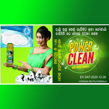 (Retail & Wholesale) Power Clean Powder - Cosmetics & Chemicals Holdings - mylife-sa.myshopify.com